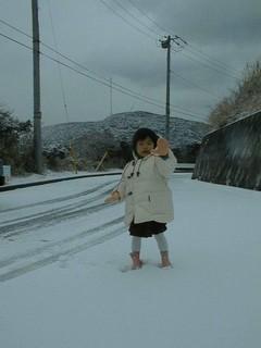 2000yuki.jpg